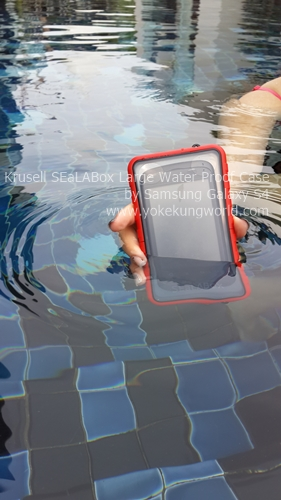 krusell-water-proof-case2
