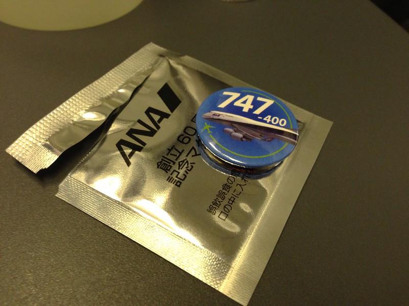 ANA 747-400 Magnet