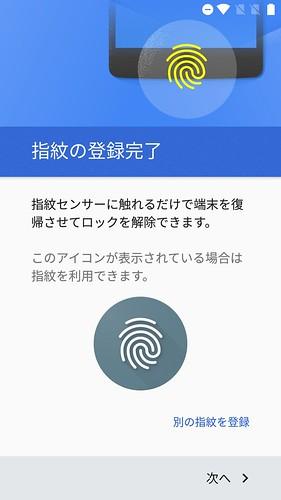 Screenshot_20160911-095421