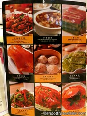 Wu Kong menu