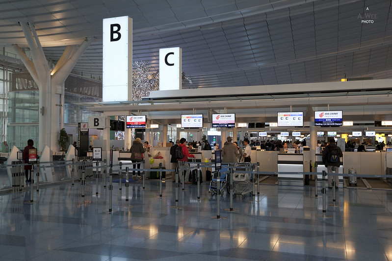 Air China Check in at Haneda
