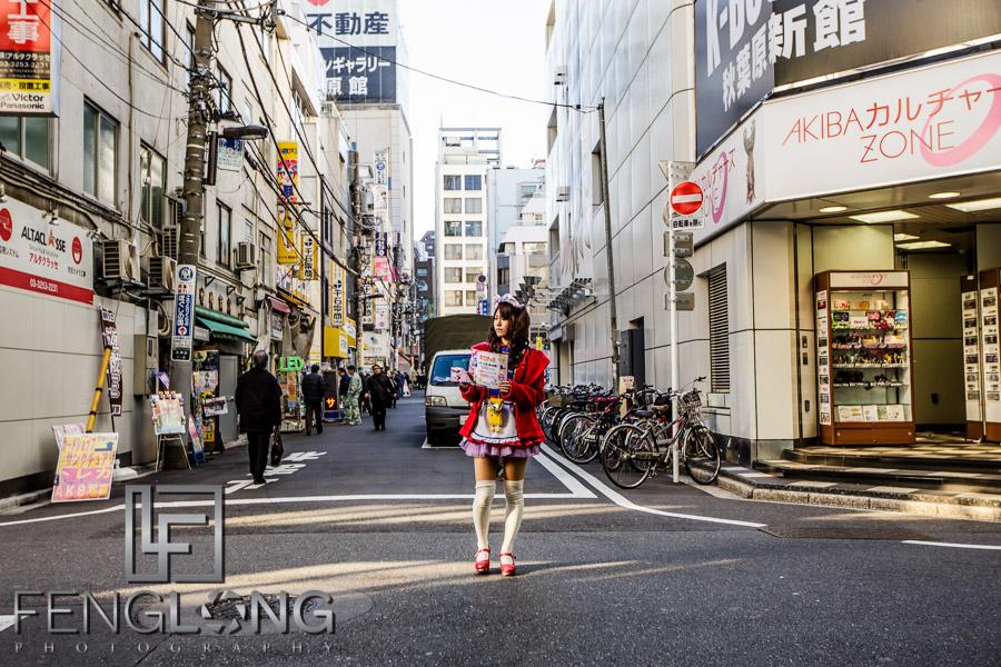 Cafe Maid | Akihabara | Japan Trip 2013