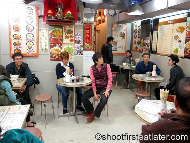 Chiu Fat Porridge Noodle Restaurant-002
