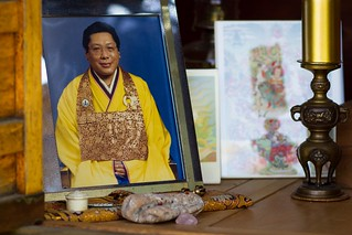 remembering Chögyam Trungpa Rinpoche
