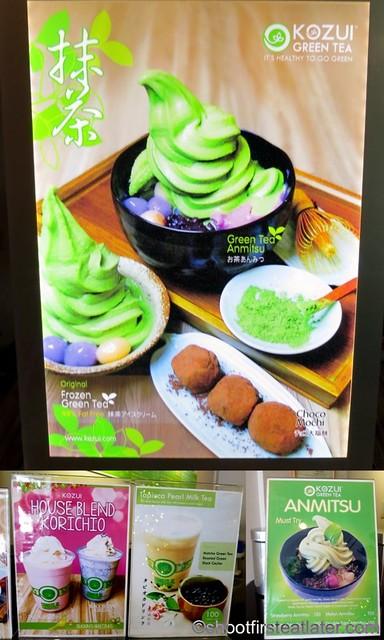 Kozui Green Tea-002
