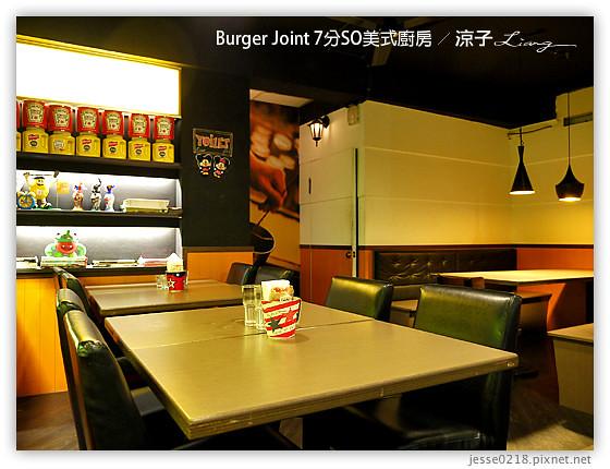 【臺中】7分SO美式廚房 Burger Joint(華美店) - 臺中早午餐,美式漢堡店 @ 涼子是也 :: 痞客邦