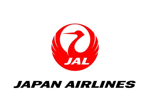 2013 JAL Scholarship Programme