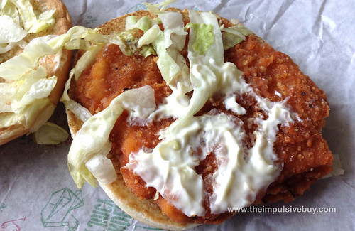 McDonald's Hot 'n Spicy McChicken Innards