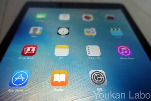 iPad Pro-2016083126