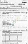 DTU: Question Papers 2012 - 4 Semester - Mid Sem - IT-214