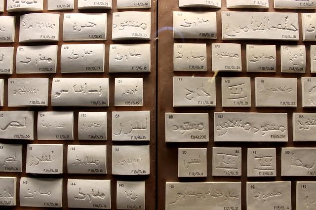 Mezquita designer prints