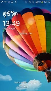 Screenshot_2013-04-08-13-49-18