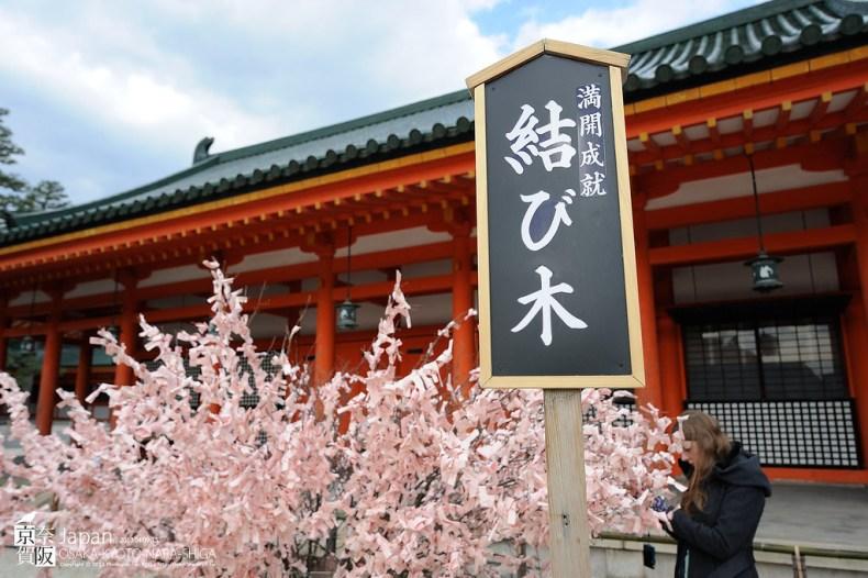 Japan-0451