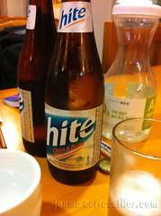 Hite (Corea del Sur)