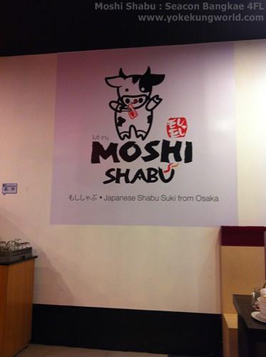 moshi-shabu-seacon-bangkae-08