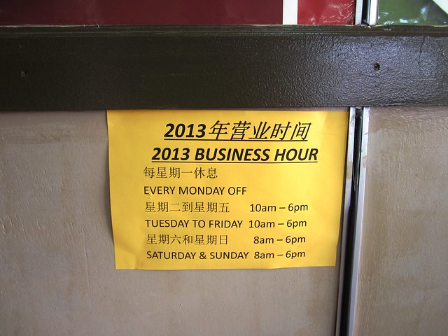 TC business hours