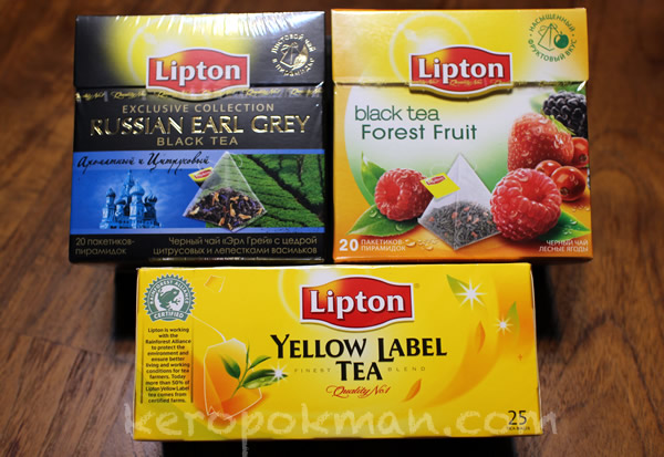 Lipton Pop-up High Tea Bar