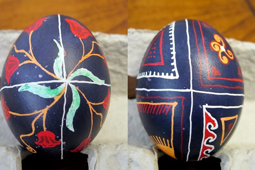 Flower Easter Egg