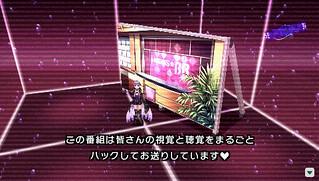 Fate_Extra_CCC_Virgin_White_Box_56