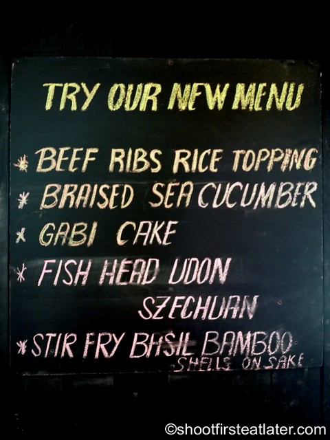 Mu Noodle Bar menu