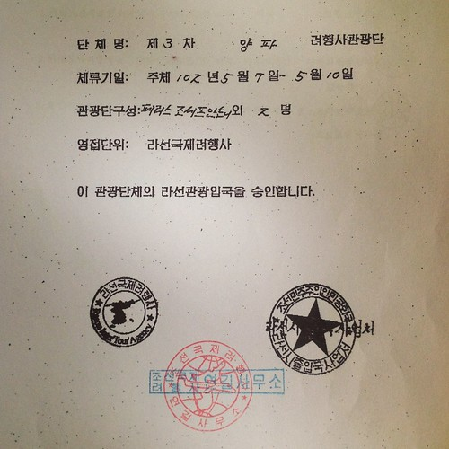 Rason SEZ, North Korea Travel Permit