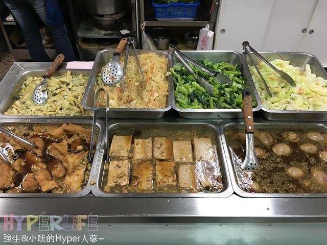 台中饡味軒 (3)