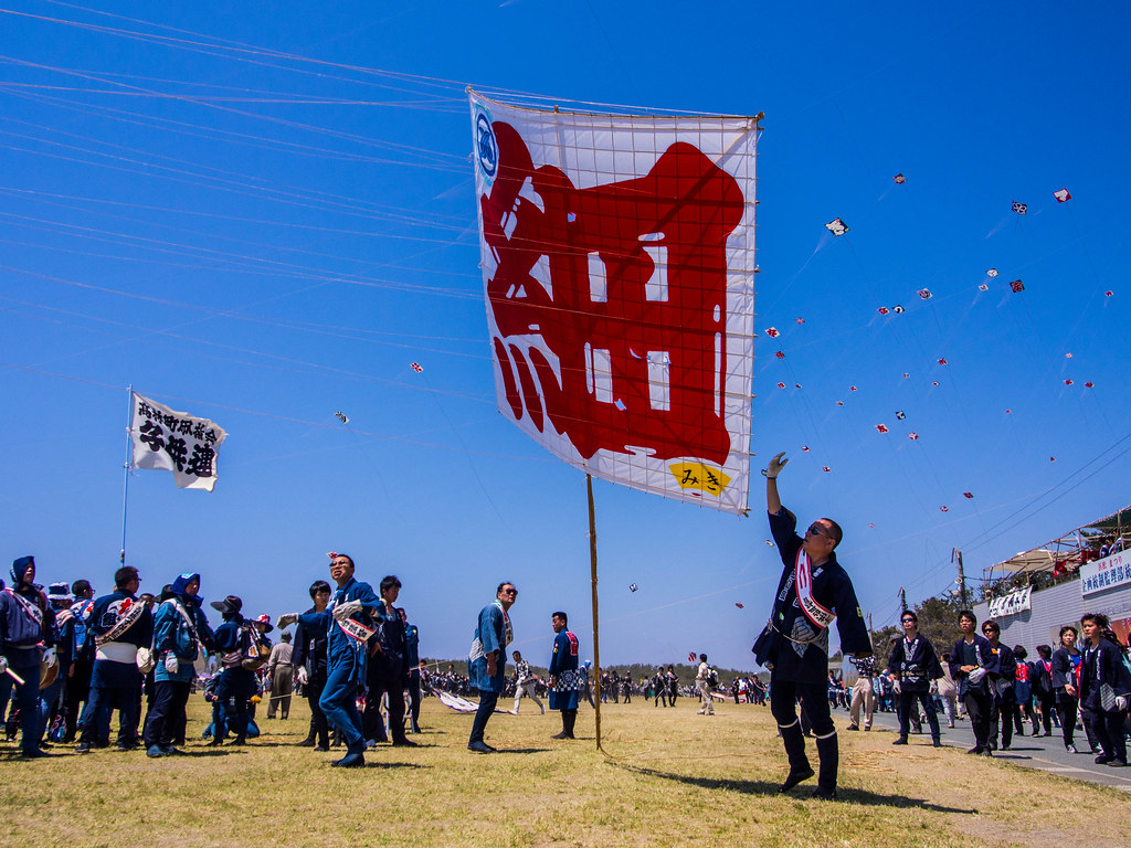 Hamamatsu Kite Festival 2013
