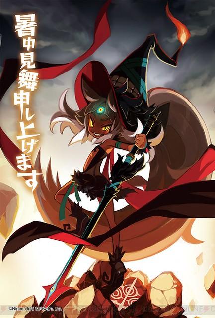 nipponichi_160721