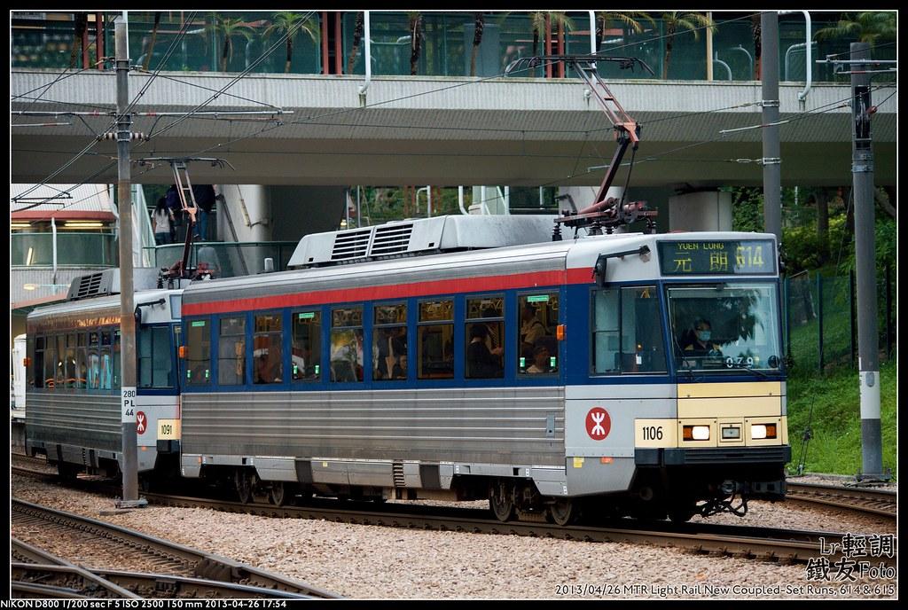 [有圖有片] 輕鐵614,615新增的下繁拖卡班次 - 香港鐵路 (R1) - hkitalk.net 香港交通資訊網 - Powered by Discuz!