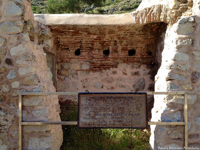 Hammam Ruins