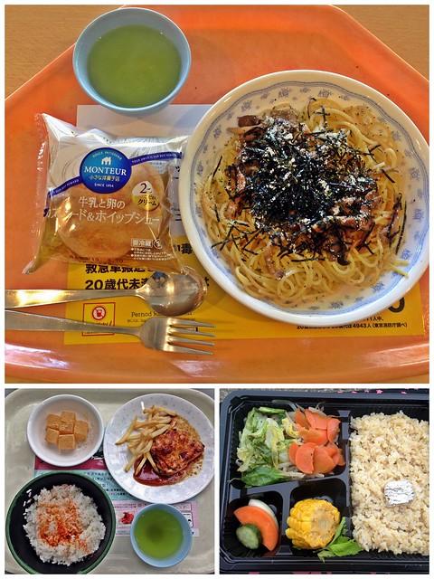 waseda lunch