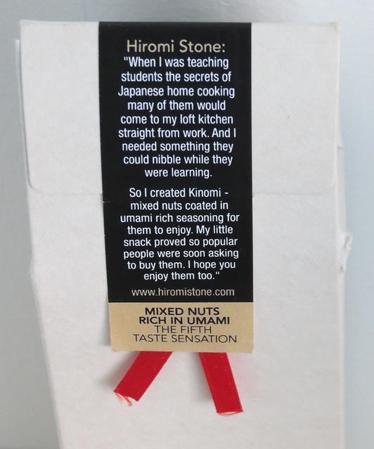 Kinomi by Hiromi Stone