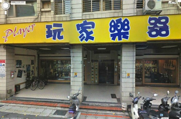 130428_trip-taiwan61