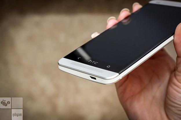 <h2>Hack para HTC One</h2>