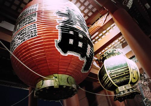 Japanese Lanterns, by Pixelglo Photography