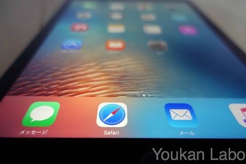 iPad Pro-2016083127