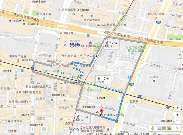 台北車站(青島)