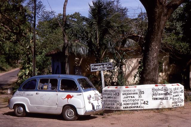 Dambulla, Sri Lanka, 1969
