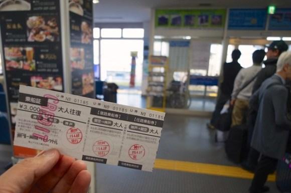 130427_trip-taiwan02