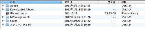 ScreenSnapz012(1)
