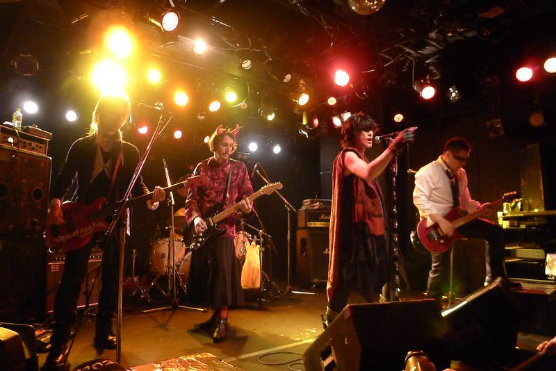 magnetic-rose.net Shibuya