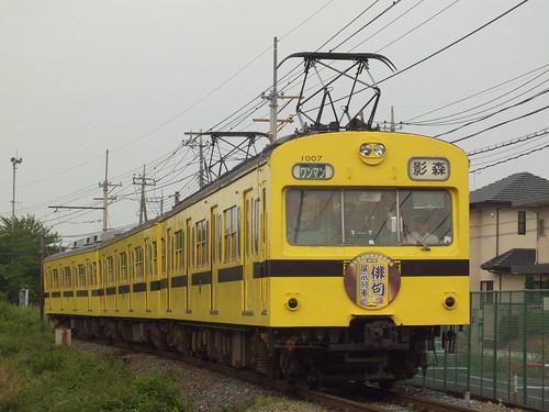 1007F(俳句列車) @行田市〜持田