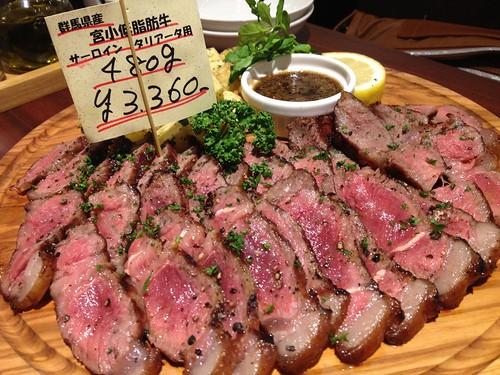 肉、焼き上がりました!@肉屋直営 小松屋 日銀通り店