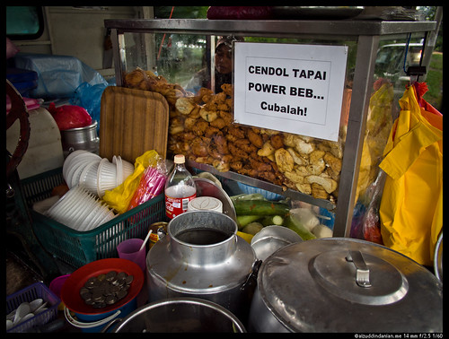 Cendol tapai - sweets with fermented rice