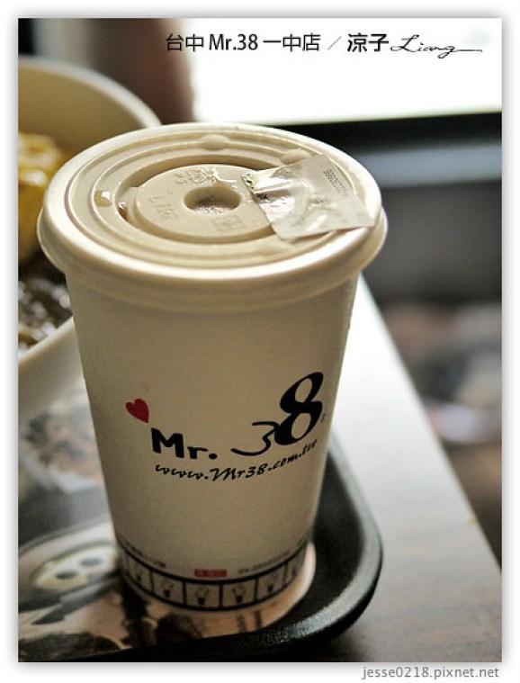 台中 Mr.38 一中店 18