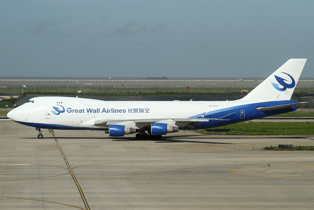 Great Wall Airlines B747-400F(B-2433)