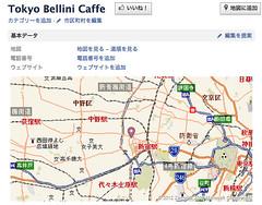 スクリーンショット 2012-06-12 16.52.14.png