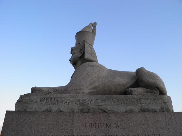 Сфинкс // Sphinx