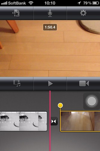 08 動画トリミング