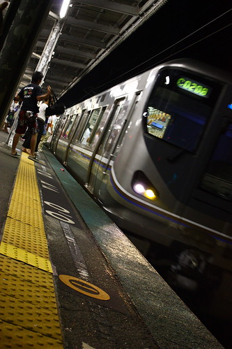 Omimaiko station